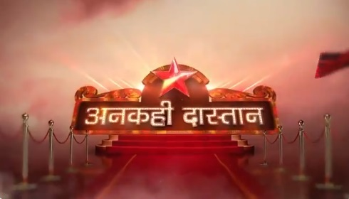 Ankahee Dastaan on Star Plus - Cast (characters real name) Wiki, Story, Pics, Promo, Timings
